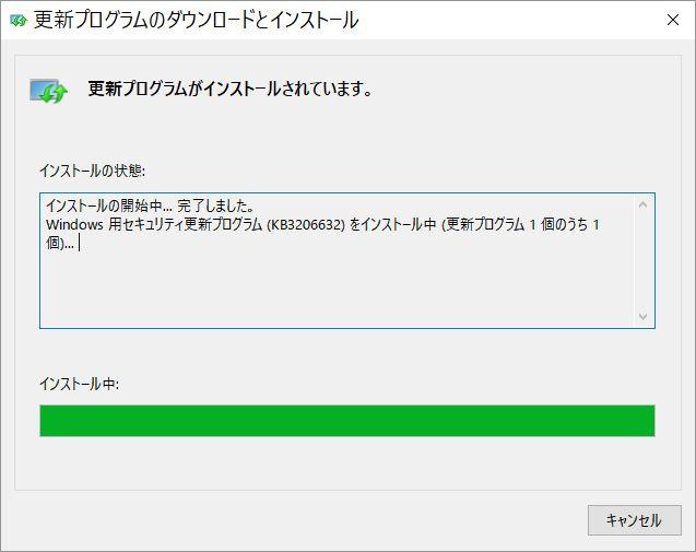 kb3206632_inst